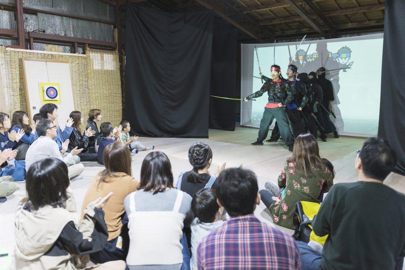 Experience1  Ninja show appreciation