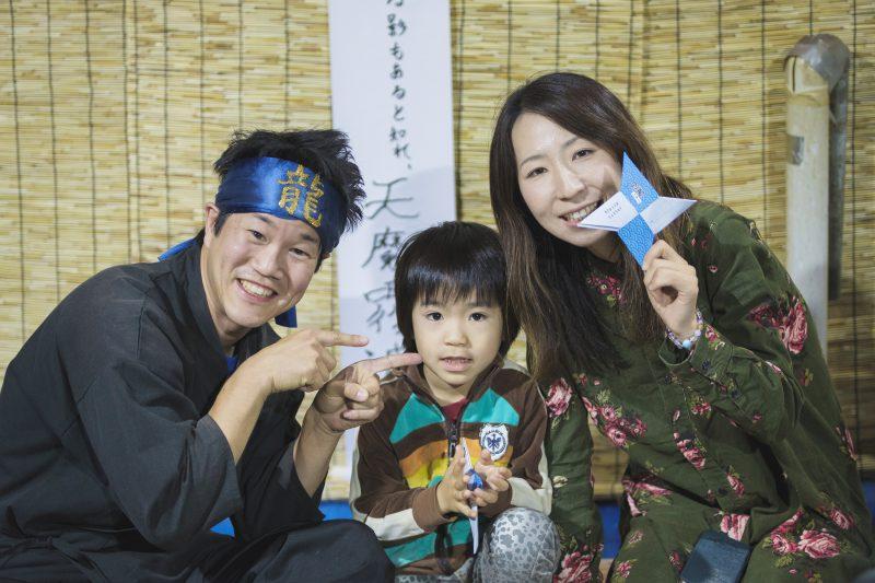 札幌忍者道場のオプション2.手裏剣型忍者レター